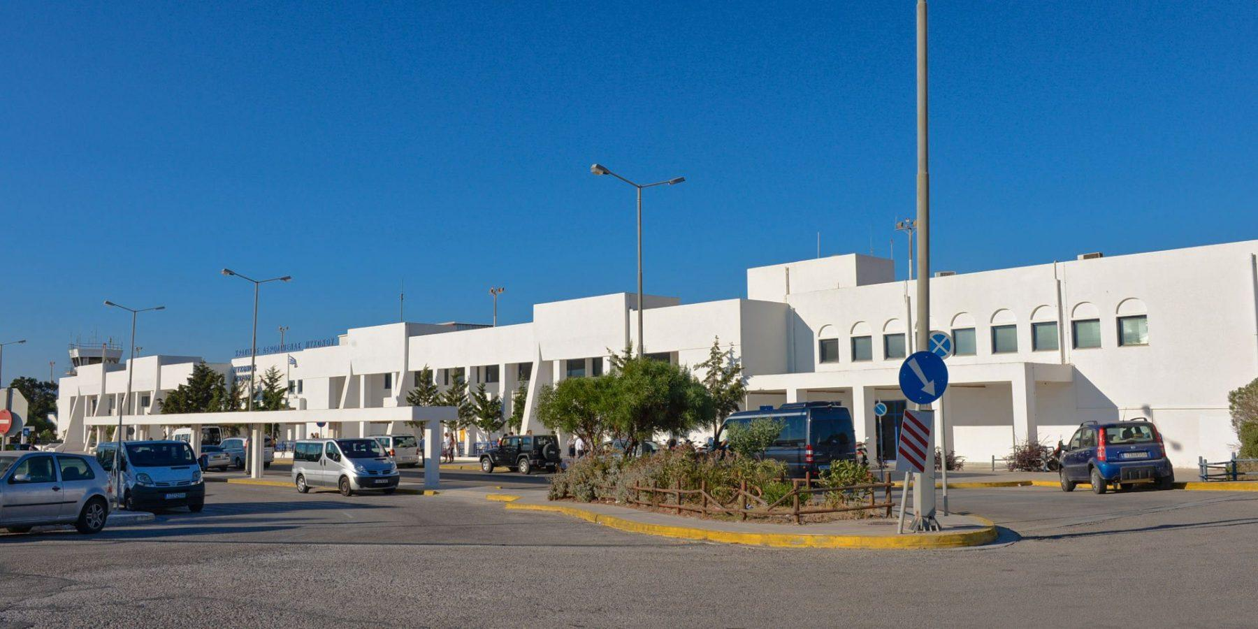 Mykonos Airport JMK Greece