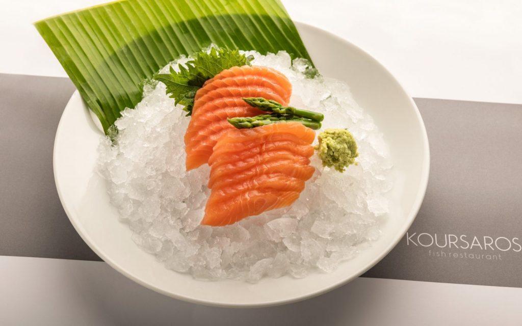 Koursaros Mykonos Fresh Fish